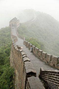 Chinese muur in de wolken von Cindy Mulder