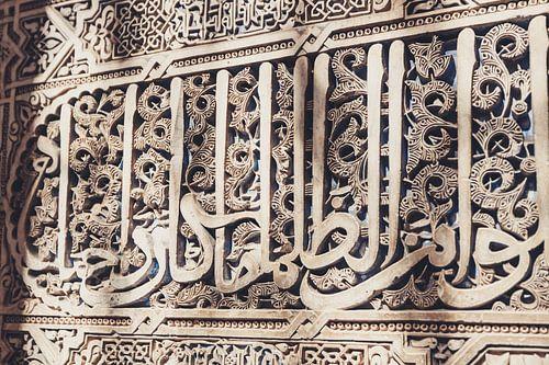 Arabische tekens en wandversiering