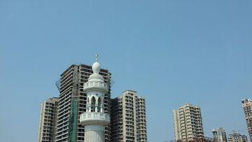 Minaret sur Sujon Photo