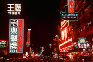 Hong Kong Neon jaren '50  van