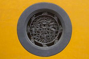 Lingyin Temple wall, Hangzhou, China