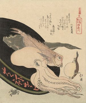 Kanagawa van Totoya Hokkei - 1890 - c. 1900