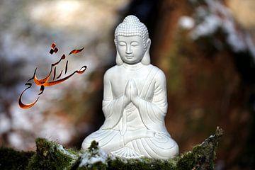 Frieden Buddhabild mit Kalligrafie von