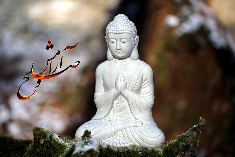 Frieden Buddhabild mit Kalligrafie von Renate Knapp