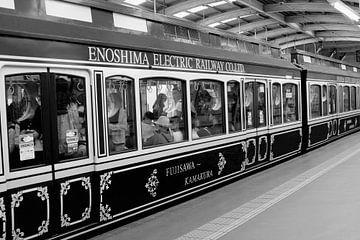 Spoorwegstation  Japan van Inge Hogenbijl
