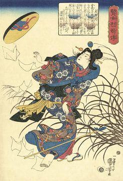 Tora gozen, Utagawa Kuniyoshi