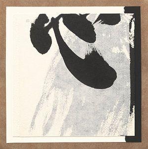 Neun Zen II, Chris Paschke
