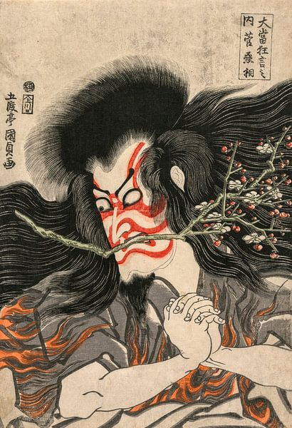 Gototei Kunisada.Berühmte Kabuki-Spiele von 1000 Schilderijen