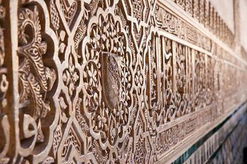 Alhambra detail van Jack Koning