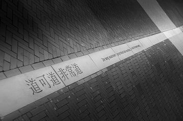 chinese spreuk den haag van Marc van Gessel