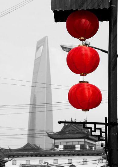 China Moment 2
