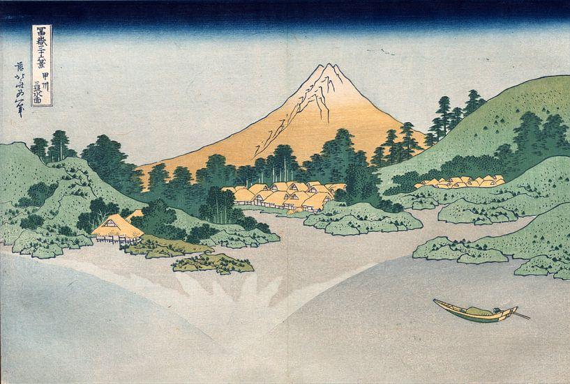 Katsushika Hokusai. De oppervlakte van Lake Misaka in de provincie Kai van 1000 Schilderijen