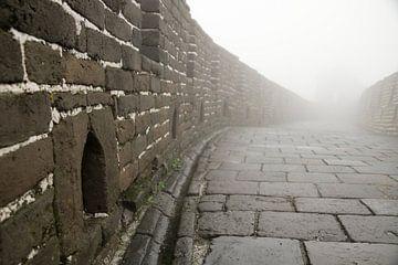 Mist op de chinese muur sur