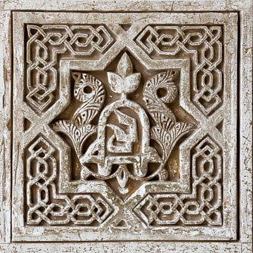 Alhambra - Wanddetail von René Weijers