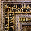Mezquita van Sigrid Klop thumbnail