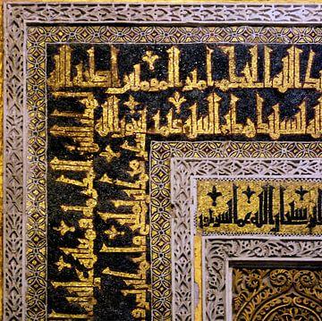 Mezquita von Sigrid Klop
