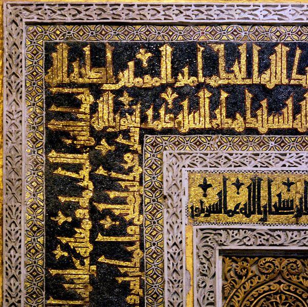 Mezquita van Sigrid Klop