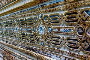 Mur du pavillon mauresque dans le parc du palais de Linderhof en Bavière, Allemagne, Europe sur WorldWidePhotoWeb