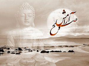 Frieden Buddhabild mit Kalligrafie