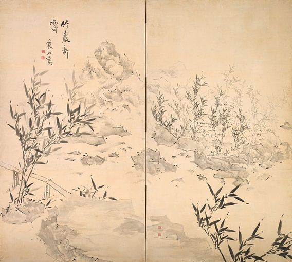 Ike Taiga. Bamboe bij mooi weer na regen