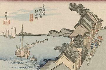 Kanagawa, bergopwaarts, Hiroshige (I) , Utagawa, 1828 - 1835