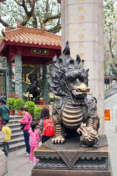 Boeddhistisch tempelcomplex in Hong Kong van t.ART