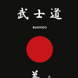 Bushido von Sira Maela