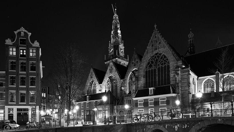 Old Dutch van Scott McQuaide