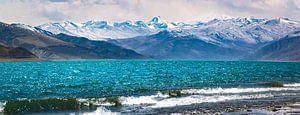 Bergmeer bij Nakartse, Lhokha, Tibet. Panorama
