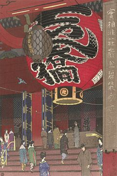 Die große Laterne des Kannon-Tempels in Asakusa, Kasamatsu Shirô