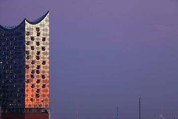 Hamburg : Elbphilharmonie