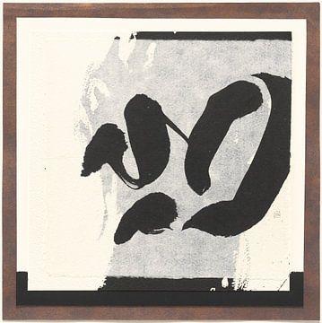 Neun Zen VII, Chris Paschke von Wild Apple