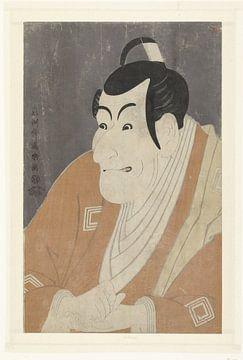 Küstenporträt von Ichikawa Ebizo IV, Toshusai Sharaku