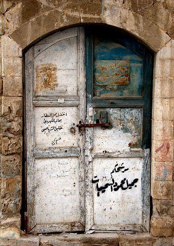 Oude deur in Jordanie van