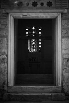 Atheense historie 5 van Bart Rondeel