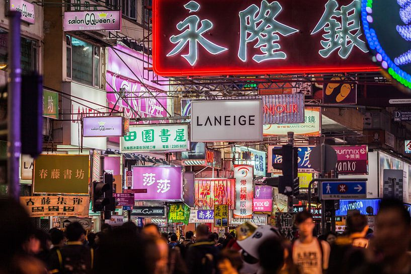Mongkok, shoppen in Hong Kong van Roy Poots