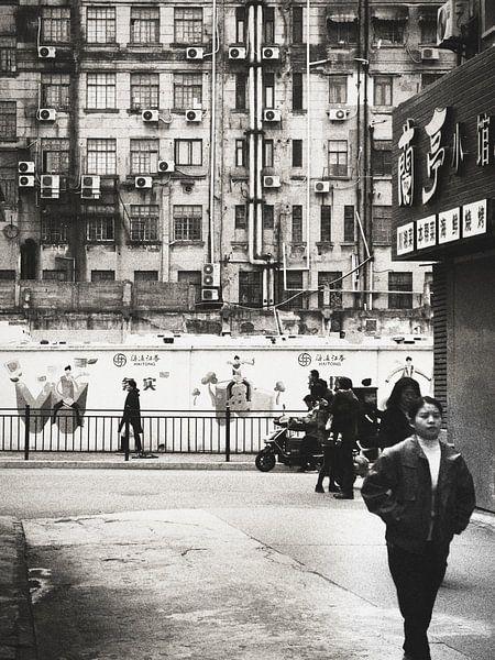 Fahrspur in Shanghai von Erik Juffermans