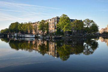 spigelbeeld in Amsterdam west van Aldo Sanso
