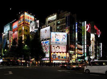 Tokio van