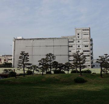 'Fabriek', Tokyo- Japan von Martine Joanne