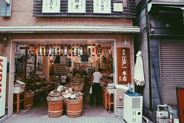 Tsukiji vismarkt Tokio van yasmin meraki