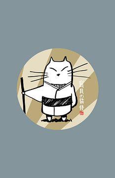 momoneko japan sur philippe imbert