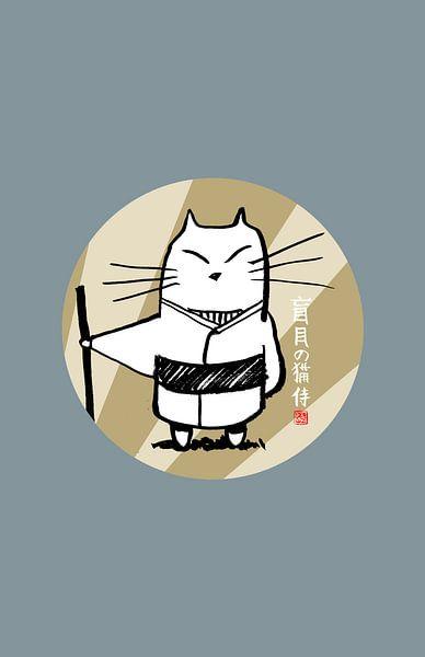 momoneko japan von Péchane Sumie