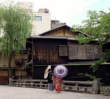 'Gion', Kyoto- Japan  van Martine Joanne