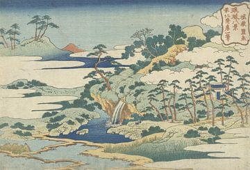 De heilige bron van Jogaku, Katsushika Hokusai, 1829 - 1835
