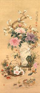 Okabe Ko. Vaas met bloemen met sprinkhaan, zeeleven en tuinrots