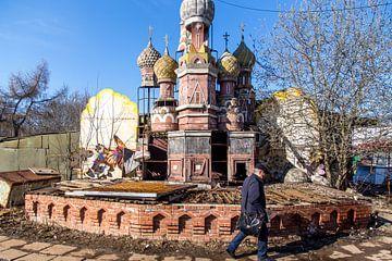 Replica Kathedraal van de Voorbede van de Moeder Gods