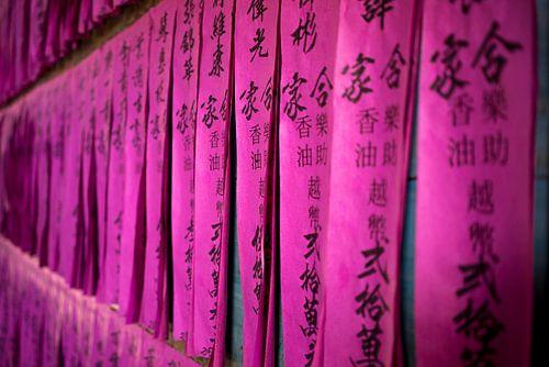 Chinese writing von Arkadiusz Kurnicki