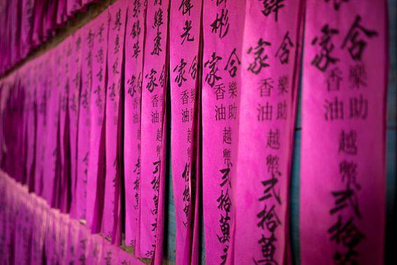 Chinese writing