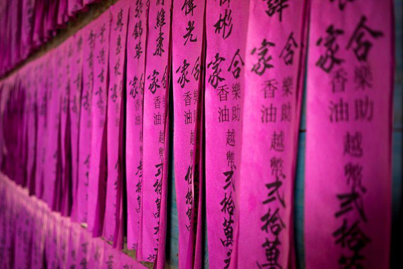 Chinese writing van Arkadiusz Kurnicki